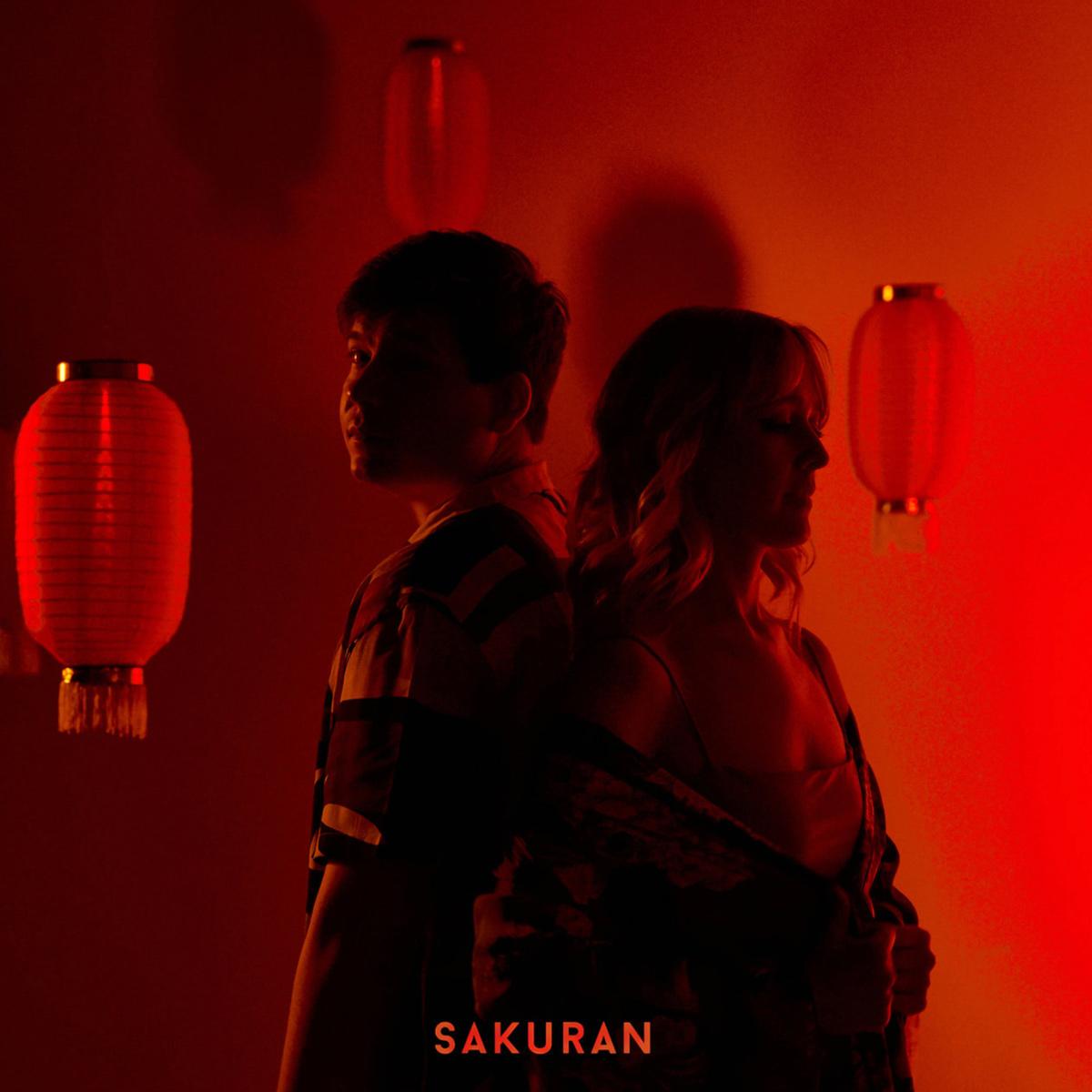 ARS LATRANS Orchestra - Sakuran